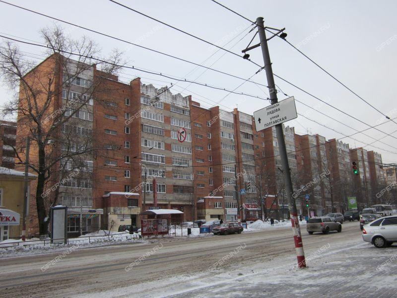 помещение под торговую площадь на улице Белинского
