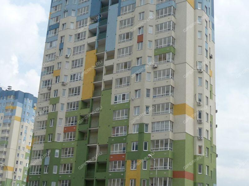 улица Карла Маркса, 62 фото
