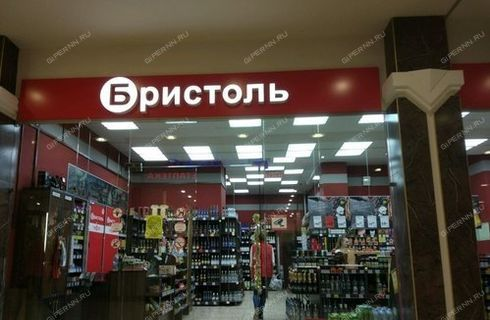 ul-molitovskaya фото