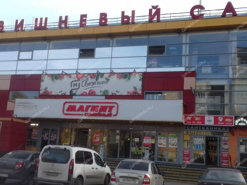 помещение под торговую площадь на улице Чаадаева