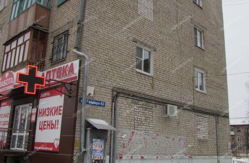 ulica-gaydara-62 фото