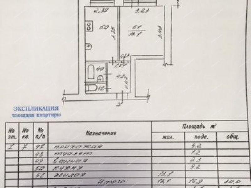 однокомнатная квартира на улице Советская дом 24 город Саров