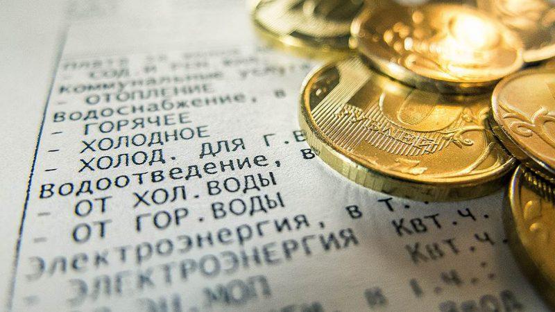 Долги граждан России заЖКХ превысили триллион руб.