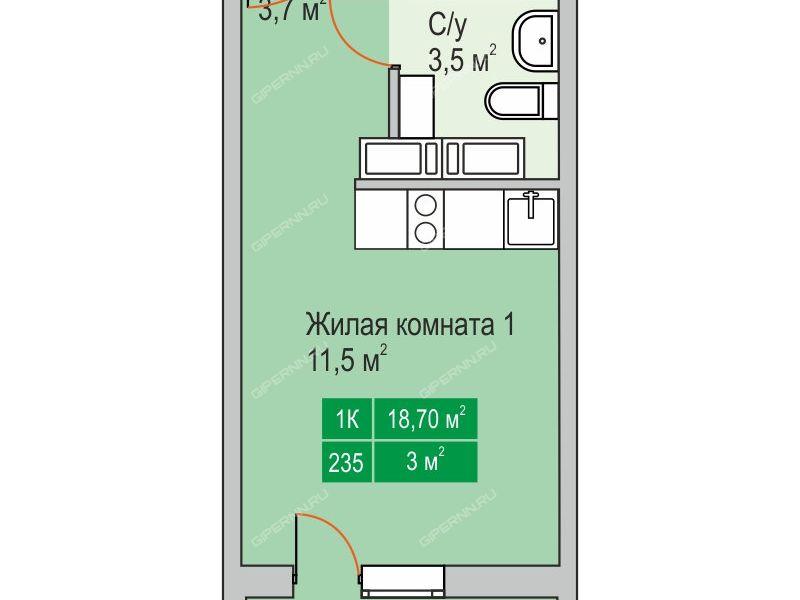 квартира-студия на улице Бориса Видяева