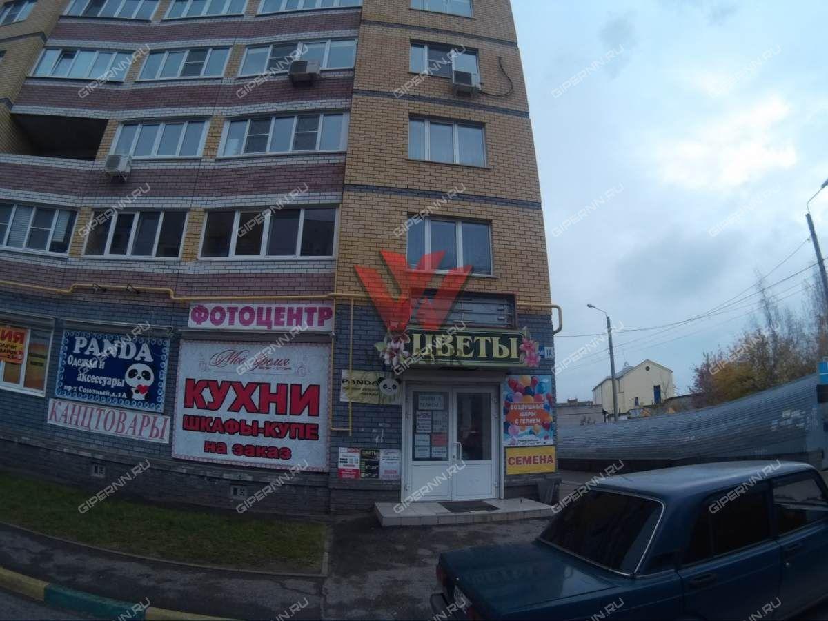 Снять помещение под офис Союзный проспект Аренда офиса 10кв Осташковский проезд