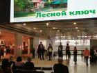 11 ноября телепроект «Домой! Новости» подвел итоги Рейтинга коттеджных поселков – 2017, церемония награждения состоялась в СТЦ МЕГА 2